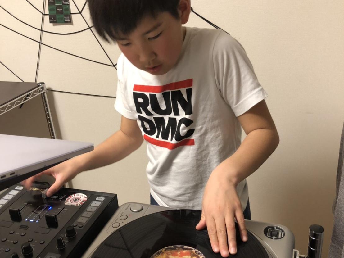 DJ Haruto