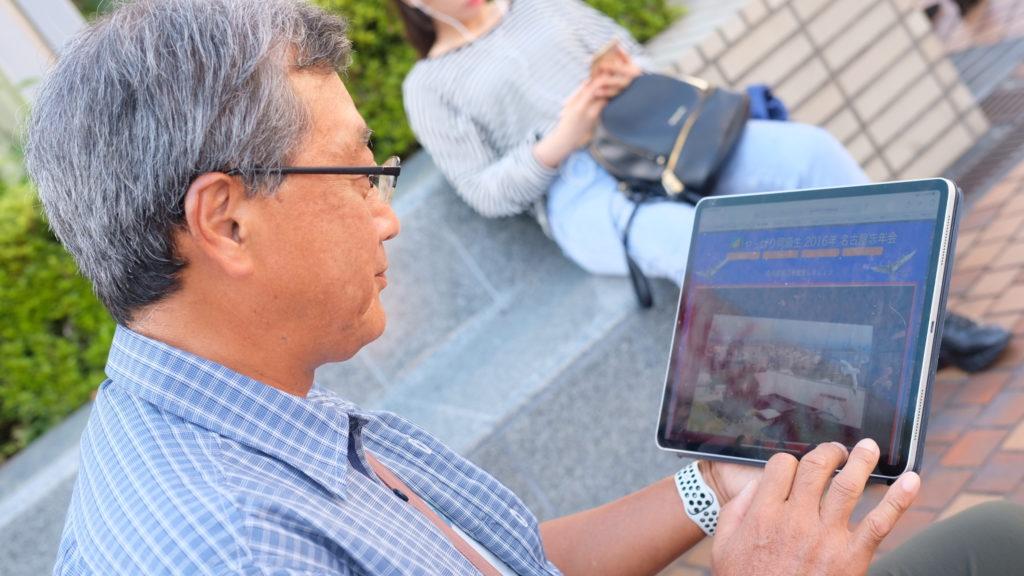 【2021年】シニアのネット利用率90%以上!高齢者向けインターネットビジネスとは?