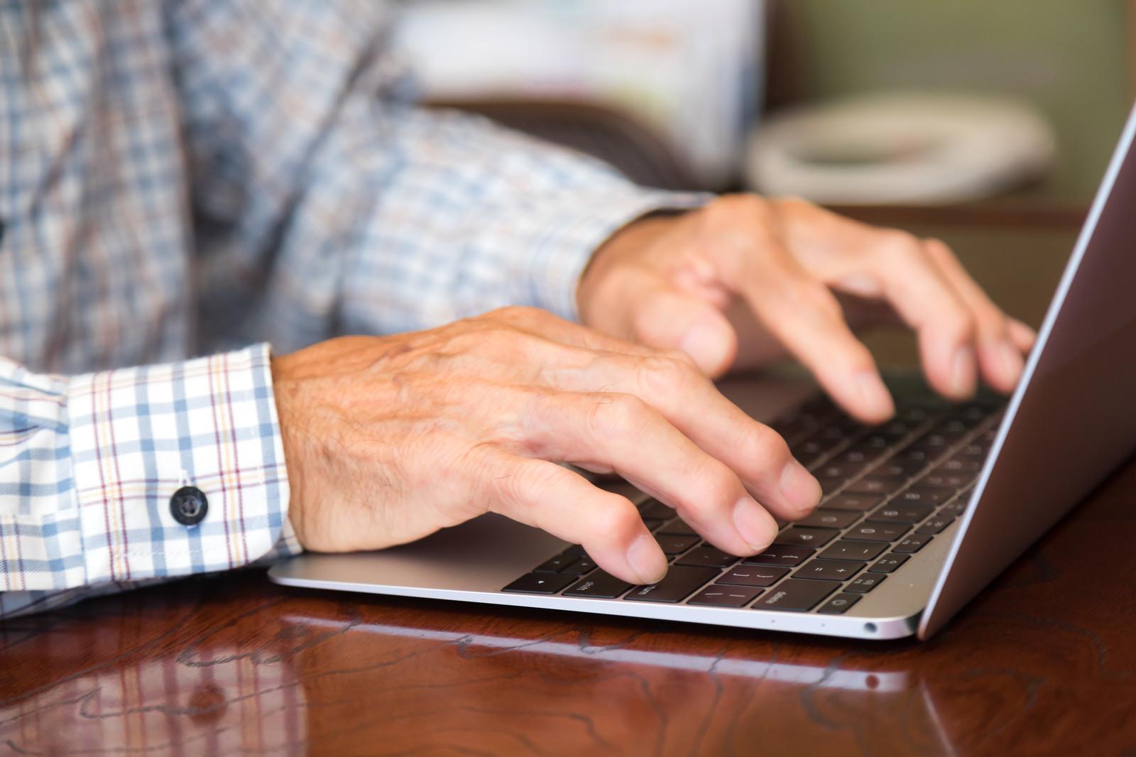 高齢者向け媒体7選! 高齢者へ効果的にアプローチするためには?