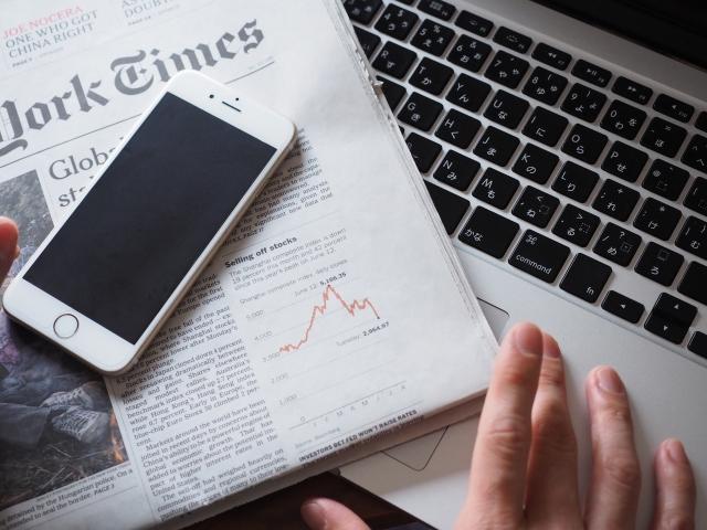【シニア向け メディア】マス広告とWEB広告のメリットとデメリット