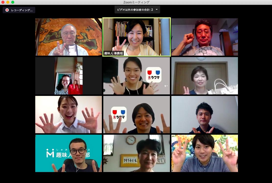 シニアマーケティング最新事例!「楽天ラクマ教室」を、シニアにオンライン開催。成功の秘訣とは?